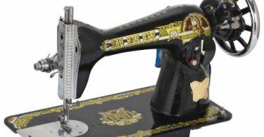 hand sewing machine prices in nigeria